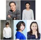 広瀬アリスが初舞台! 赤堀雅秋×シアターコクーン第3弾「世界」が来年上演へ