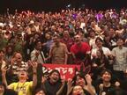 庵野秀明、『シン・ゴジラ』発声上映会に登場!チケット7分売り切れに不満も?「3分なら…」