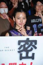 『秘密』で映画デビューの織田梨沙は謎めいた役にピッタリ?「よく不思議ちゃんって言われます」