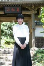 柴咲コウ、来年大河主演の井伊直虎へ墓参り「真心の愛を込めて」演じること報告