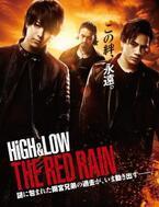 『HiGH&LOW』第2弾主題歌は「ACE OF SPADES」と登坂広臣が再タッグ!