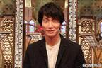 佐々木蔵之介&知念侑李の新たな一面が明かされる「TOKIOカケル」