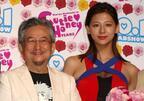 永井豪、西内まりや版『キューティーハニー』に太鼓判 「すばらしい発展形」