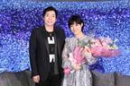 瀧本美織、「アナザースカイ」を卒業! 「いつかゲストとして番組に…」