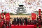 【USJ】草刈正雄、「僕も考えていた」大阪城で開催する戦国スペクタクルに太鼓判!