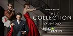 「プリティ・リトル・ライアーズ」製作者が手がける戦後パリのファッション界「ザ・コレクション」