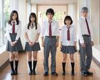 山田裕貴が銀髪に!村上虹郎らキャラビジュアル公開『二度めの夏、二度と会えない君』