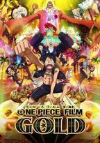 """『ONE PIECE FILM GOLD』が早くもBD&DVDに!尾田栄一郎""""初""""動画インタビューも"""
