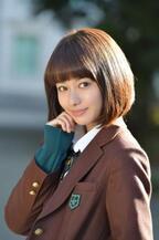 山本舞香が女子力No.1美女役! 永野芽郁&白濱亜嵐と三角関係に…!?