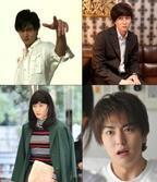 """稲葉友、今期4本の連ドラに出演! """"根暗男""""や""""女装男子""""…"""