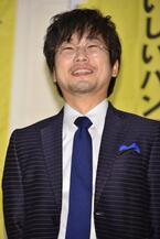 新婚・山崎樹範、「怜ちゃん大好きだよ!」と叫ぶ!