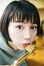 のん、『この世界の片隅に』の舞台・広島を巡る写真集が発売!