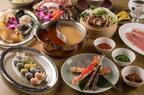 「グランド ハイアット 東京」で高級食材たっぷりの開運鍋など、各種本格鍋料理が12月からスタート!