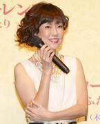 松本伊代、夫に感謝「ヒロミさんじゃなければ離婚されている」