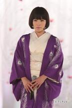 椎名林檎、スマスマに初出演!和装で 「青春の瞬き」をパフォーマンス