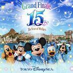 【ディズニー】「キャンパスデーパスポート」で15周年フィナーレ&アナ雪を楽しみ尽す!