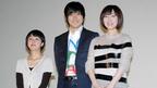 愛に一直線の松ケン、麻生久美子にツッコミ「素朴なんだから、全くもう!」