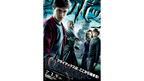 『ハリー』最新ポスターが解禁 ハリーが画面を飛び出す!IMAX3D版上映も決定
