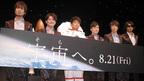 宮迫、重さ10キロの宇宙服にバテバテ「嫁は宇宙コロニーに戻っています…」