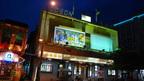 世界の映画館vol.27〜アジアの旅〜 マレーシア・南の島の寒い映画館