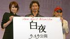 眞木大輔&吉瀬美智子、監督の嫉妬で接近できず? 「全然距離が縮まらず…」