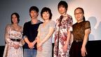 加瀬亮「いい加減な人たちの集まり」、小林聡美は娘役の伽奈を相手に鬼母ぶり発揮?