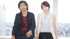 眞木大輔&吉瀬美智子『白夜』インタビュー 仲良くなり過ぎて監督に怒られた!