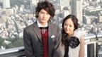 岡田将生、井上真央にイジられてハニカミ連発 共演映画完成報告会見
