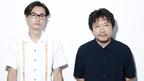 """是枝裕和監督&ARATAインタビュー 喪失を乗り越えていく姿にある""""何か"""""""