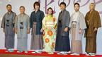北川景子、うわさのバレエダンサー宮尾俊太郎に剣で圧勝? 『花のあと』完成会見