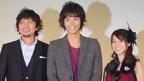 賀来賢人、監督に「面倒くさいっす」 AKB48大島は中学生に見られご立腹
