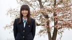 制服姿見納め? ガッキーと生田斗真が一青窈の「ハナミズキ」を基にした映画で共演!