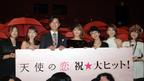 佐々木希、迫真の演技で…熟睡?谷原章介はオヤジ全開「希ちゃんの背中見たかった…」