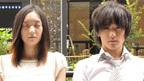 日本映画界のホープ発掘の可能性も? バンタン学生映画祭、ユーロスペースにて開催