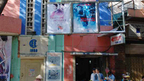 世界の映画館vol.31〜アジアの旅〜  ベトナム・ホーチミン、映画館はアベック専用?
