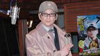 哀川翔、主演作の主題歌収録に「新鮮な気持ち」 孫ができたら「運動会に出ようかな」