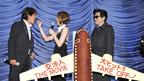 """米倉涼子のチョコ""""アーン""""に陣内孝則「いつでもタイガー・ウッズになる!」と興奮"""