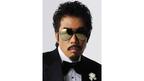 生田斗真主演映画の主題歌にデビュー30周年シャネルズの「ランナウェイ」