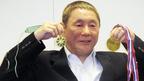 たけし帰国会見 仏芸術文化勲章最高章は「黒澤さんが貰ったやつ、すげえ」