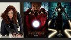 正義か悪か、もしくは色気で100万狙え!『アイアンマン2』コスプレコンテスト開催