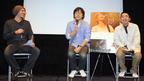 三木孝浩監督が『ソラニン』世代論展開! 浅野いにお作品の再映像化にも意欲