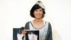 柴咲コウ、次は写真詩集に挑戦? 「葛藤、叫びを伝えたい」写真集発売イベント