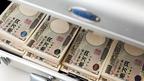 C・ディアス主演『運命のボタン』前売特典は太っ腹 1億円が当たる…かも?