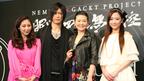 GACKT初舞台眠狂四郎に南野陽子、嶋田久作ら出演