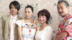 坂井真紀 指輪を輝かせ新婚生活を初ナマ報告