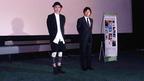 高良健吾、上海で『おにいちゃんのハナビ』舞台挨拶に登壇! 「全て見てほしい」