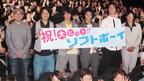 永山絢斗&上野由岐子 日本代表に「絆で勝負! 気持ちで勝って!」