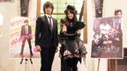 加藤和樹、ゴキブリに「神様ヘルプ!」 秋山莉奈と主演作合同会見出席