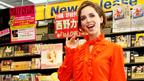 海外ドラマ「ドールハウス」主演女優がレンタル開始日にTSUTAYAでDVDをレンタル