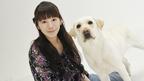 『きな子』夏帆インタビュー 犬に苦労し、犬に癒された1か月半